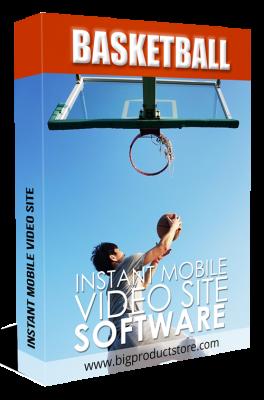 BasketballInstantMobileVideoSiteSoftware